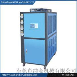 塑料制品用工业冷水机