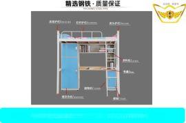 学生公寓床生产厂家-东莞组合学生公寓床(型材烤漆)