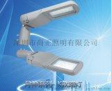 LED道路燈大功率路燈廠家直銷