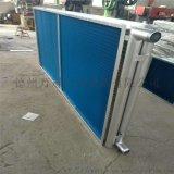 空氣處理機組表冷器,銅管鋁翅片表冷器