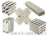 浙江強力磁鐵生產廠家 / 方形打孔磁鐵