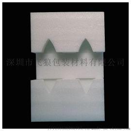 珍珠棉盒子 珍珠棉内村包装 珍珠棉泡棉