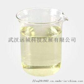 避蚊胺原料N, N-二乙基间基苯甲酰胺厂家