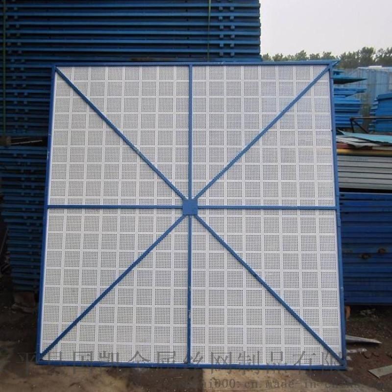 圆孔建筑  网 建筑高层防护网
