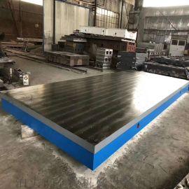 检验平板 划线平板 焊接工作台 供应铸铁铆焊平台