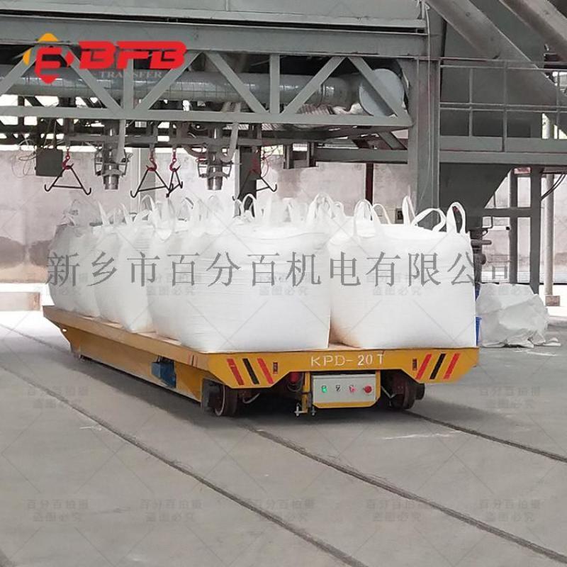 转运混凝土电动轨道车 转运混凝土RGV运输车