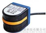 日本HOKUYO障礙檢測感測器PBS-03JN