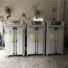 电子精密烤箱-厂家-价格-型号词