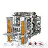 三层传送带式清粪机 自动清粪机生产厂家 正谷