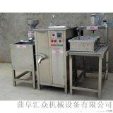 豆腐機 漿渣分離豆腐一體機 六九重工豆腐皮機械