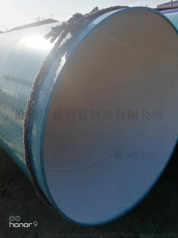 内外涂塑钢管,给水用涂塑钢管,排污用涂塑钢管