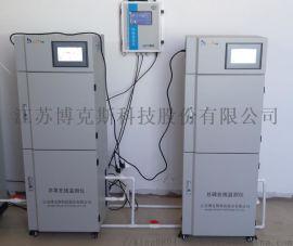 **博克斯水质分析仪 HJ354-2019
