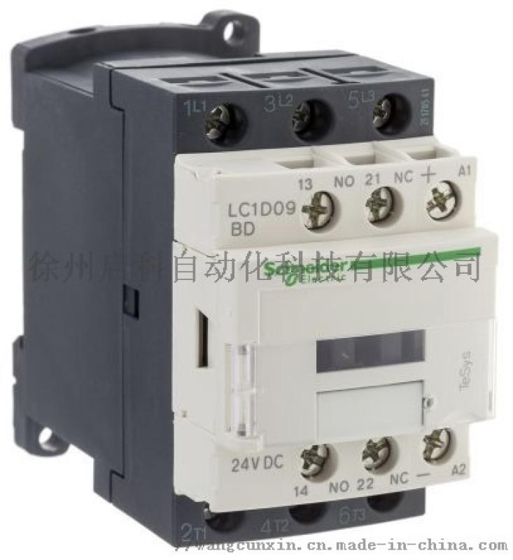 施耐德接触器LC1D/LC1N系列LC1-D09M7C-施耐德授权分销商