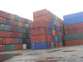 低价  收购改装二手集装箱6米12米冷藏集装箱干货集装箱等