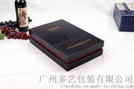 番禺精品红酒礼盒定制 厂家 多艺礼盒包装盒厂