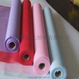 厂家直销彩色包花无纺布浸渍无纺布