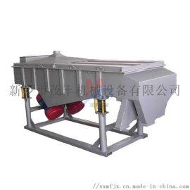 封闭性不锈钢直线振动筛 质量保证 牢固耐用