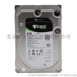 希捷企業級8T硬盤 ST8000NM000A