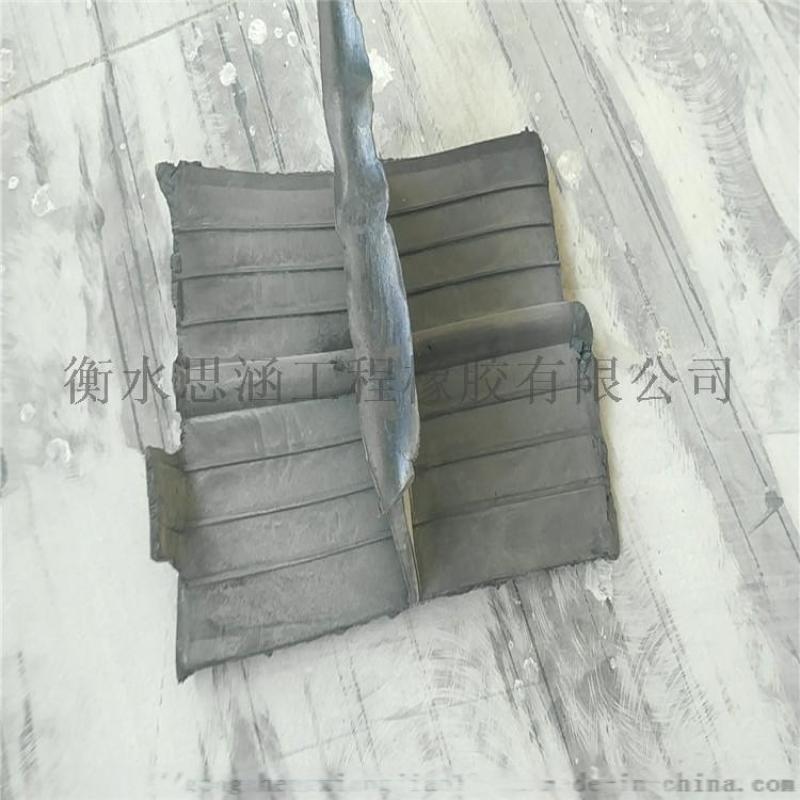 厂家直销丁字接头橡胶止水带 多规格外贴式止水带