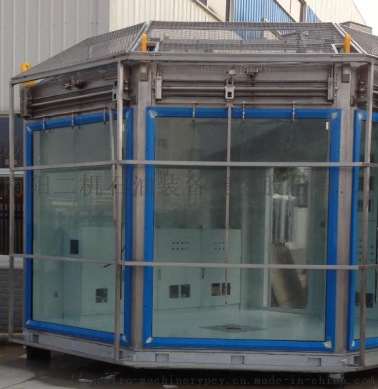 石油鑽機修井機控制系統司鑽房司鑽控制檯