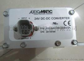 Axiomatic液壓閥驅動器
