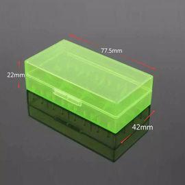 18650 电池收纳盒 塑料盒保护盒 储存盒 电池盒 2节18650盒