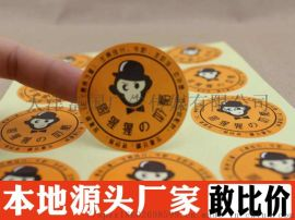 天津富国哑金不干胶标签制作 拉丝银不干胶标签定制极速发货