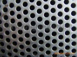装饰冲孔网/装饰圆孔网/企峰丝网制品有限公司