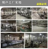 可定商用大型丸子水煮线-肉丸生产线-包芯丸子生产线