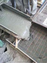 C80二次灌浆水泥料 风电行业专用灌浆料