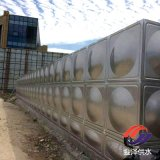 山东邹城不锈钢水箱厂家