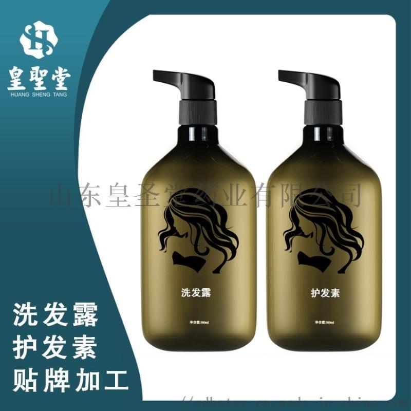 防脱洗发水代加工,防脱洗发膏oem加工厂家