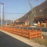 山東德州仿木柵欄   水泥柵欄生產廠家 可定製