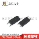 光耦报价 贴片光耦 ORPC1009 光耦供应商