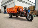 廠家供應內蒙古2噸礦山型三輪車拉混凝土用