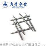 磨尖鎢針 負離子放電針 鎢電極 鎢針