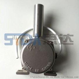 防爆两级跑偏传感器J30 AC220V防爆型