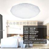 LED吸顶灯卧室灯客厅灯北欧风简约风工程型