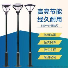 工程定制户外庭院灯 现代3米景观庭院灯