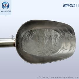 金刚石行业专业超细锡粉