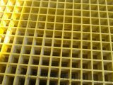 防滑聚酯格栅板生产商