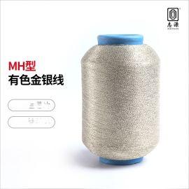 大朗厂价批发质地柔软服装服饰专用MH型有色金银线 金银丝