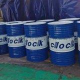 蘇州瀝青專用導熱油廠家 合成導熱油的基本標準