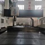 數控龍門銑牀 龍門加工中心5米生產廠家