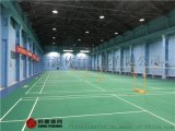 羽毛球馆建设、羽毛球场地材料塑胶羽毛球场地胶厂家