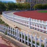 江西宜春草坪pvc护栏 锌钢草坪护栏西安市