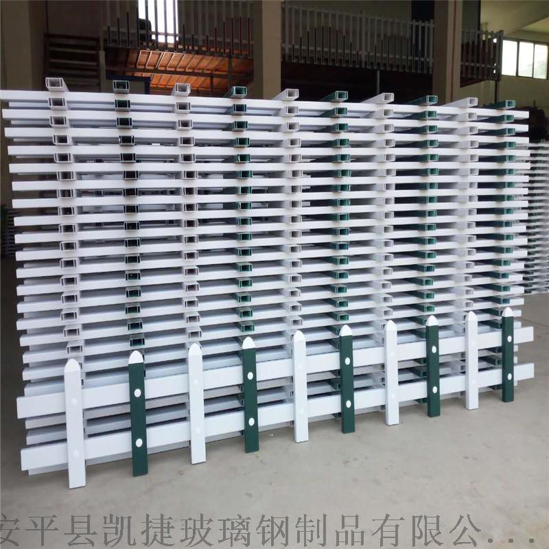 塑鋼PVC護欄PVC塑鋼護欄加鋼襯PVC護欄