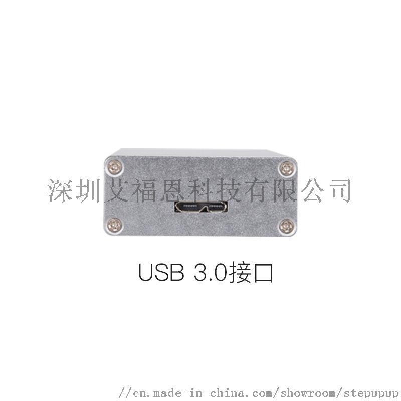 HDMI转USB3采集卡工业无损视频转换