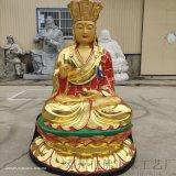 娑婆三聖佛像 華嚴三聖塑像彩繪 河南佛道家