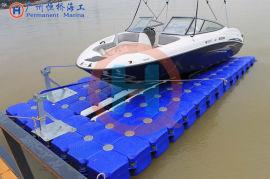 供应水上快艇码头 浮动码头 浮筒网箱养殖